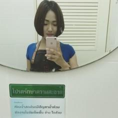 Jinie932