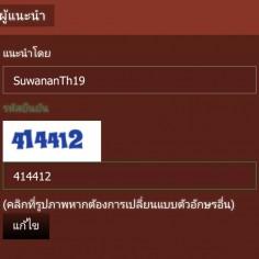 SuwananTh19