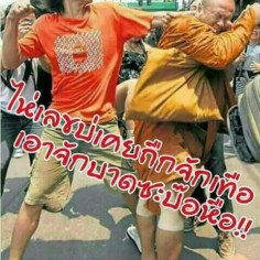 Phayu0879