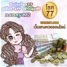 Nanny112